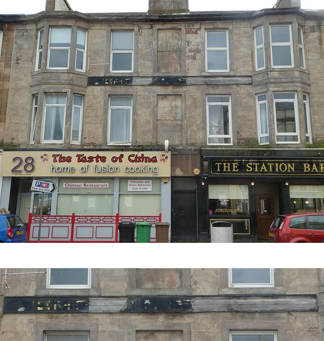 Helensburgh Ghost Sign 1